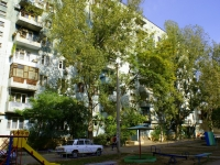 Astrakhan, Barsovoy st, house 12 к.1. Apartment house