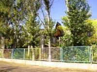Астрахань, детский сад №79, улица Барсовой, дом 12 к.3