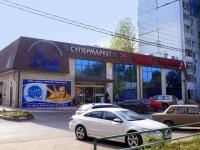 Astrakhan, Barsovoy st, house 12Б. store