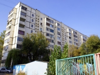 Astrakhan, Barsovoy st, house 12. Apartment house