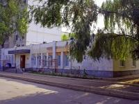 Астрахань, улица Барсовой, дом 13А. банк