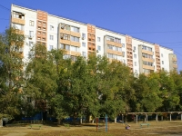 Astrakhan, Barsovoy st, house 13. Apartment house