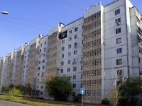 Astrakhan, Barsovoy st, house 14. Apartment house
