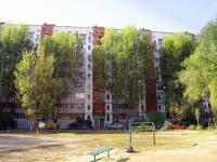 Astrakhan, Barsovoy st, house 15 к.1. Apartment house