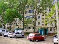 阿斯特拉罕, Barsovoy st, 房屋 15 к.4. 公寓楼