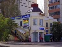 Astrakhan, Barsovoy st, house 15В. store