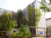 Astrakhan, Barsovoy st, house 15. Apartment house
