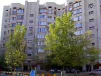 Astrakhan, Barsovoy st, house 16. Apartment house