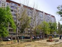Астрахань, улица Барсовой, дом 17. многоквартирный дом