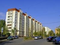 阿斯特拉罕, Barsovoy st, 房屋 17. 公寓楼