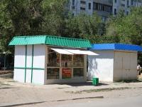 Астрахань, улица Барсовой, магазин