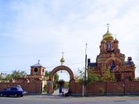 阿斯特拉罕, 修道院 Иоанно-предтеченский, Magnitogorskaya st, 房屋 9