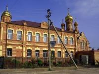 Астрахань, дом 9 ЛИТ Вулица Магнитогорская, дом 9 ЛИТ В