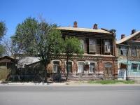 Астрахань, Софьи Перовской ул, дом 5