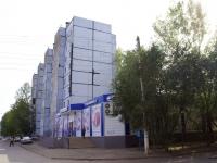阿斯特拉罕, Sofia Perovskaya st, 房屋 6А. 商店