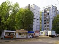 Astrakhan, Sofia Perovskaya st, house 6В. store