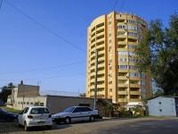 阿斯特拉罕, Sofia Perovskaya st, 房屋 64. 公寓楼