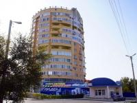 Астрахань, улица Софьи Перовской, дом 64. многоквартирный дом