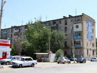Astrakhan, Sofia Perovskaya st, house 71. Apartment house