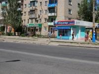 """Астрахань, магазин """"Юпитер"""", улица Софьи Перовской, дом 73Б"""