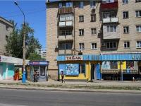 Astrakhan, Sofia Perovskaya st, house 75/2. store