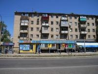 Astrakhan, Sofia Perovskaya st, house 75А. store