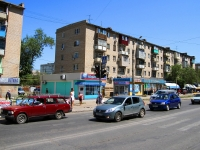 Astrakhan, Sofia Perovskaya st, house 75. Apartment house