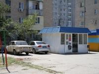 Astrakhan, Sofia Perovskaya st, house 77А/К. store