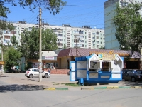 Astrakhan, Sofia Perovskaya st, house 79А/К. store