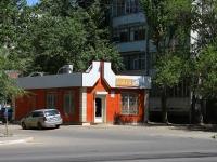 Astrakhan, Sofia Perovskaya st, house 79А. store