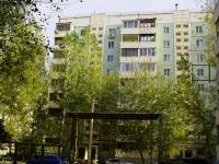 阿斯特拉罕, Sofia Perovskaya st, 房屋 82 к.1. 公寓楼