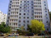 Astrakhan, Sofia Perovskaya st, house 82 к.2. Apartment house