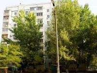 Астрахань, улица Софьи Перовской, дом 84 к.1. многоквартирный дом