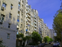 阿斯特拉罕, Sofia Perovskaya st, 房屋 84. 公寓楼