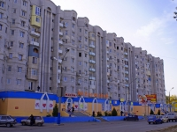 Astrakhan, Sofia Perovskaya st, house 84. Apartment house