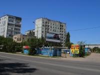 Астрахань, улица Софьи Перовской, дом 85/1. автосалон