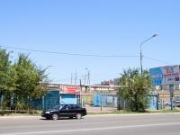 Астрахань, улица Софьи Перовской, дом 85/3. магазин