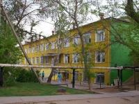 Astrakhan, university АСТРАХАНСКИЙ ГОСУДАРСТВЕННЫЙ УНИВЕРСИТЕТ (АГУ), Sofia Perovskaya st, house 96 к.1