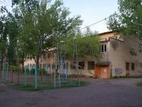 Astrakhan, Sofia Perovskaya st, house 96. college