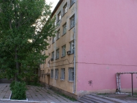 Астрахань, улица Софьи Перовской, дом 96. колледж