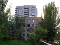 Астрахань, общежитие АГУ, №5, улица Софьи Перовской, дом 96 ЛИТ А