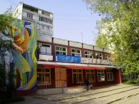 Astrakhan, Studencheskaya st, house 4А. polyclinic