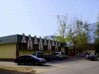 Astrakhan, Studencheskaya st, house 4Б. store