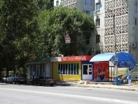 "Astrakhan, store ""Мир Цветов"", Studencheskaya st, house 4В"
