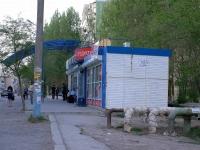 Астрахань, улица Студенческая, магазин