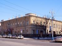 Астрахань, улица Тредиаковского, дом 11. многоквартирный дом