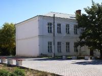 улица Тредиаковского. музей Астраханский этнографический музей