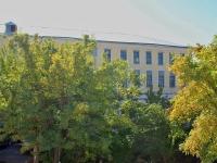 Астрахань, кремль Архиерейский домулица Тредиаковского, кремль Архиерейский дом