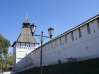 阿斯特拉罕, 克林姆林宫 Артиллерийская башняTrediakovsky st, 克林姆林宫 Артиллерийская башня