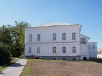 阿斯特拉罕, 克林姆林宫 Дом духовенстваTrediakovsky st, 克林姆林宫 Дом духовенства